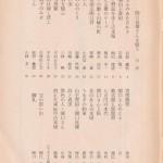 omou_mokuji