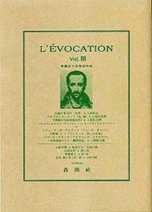L'ÉVOCATION Ⅲ 佛蘭西小浪漫派特輯