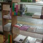 Book!Book!Sendai2011