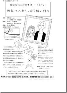 img002[1]